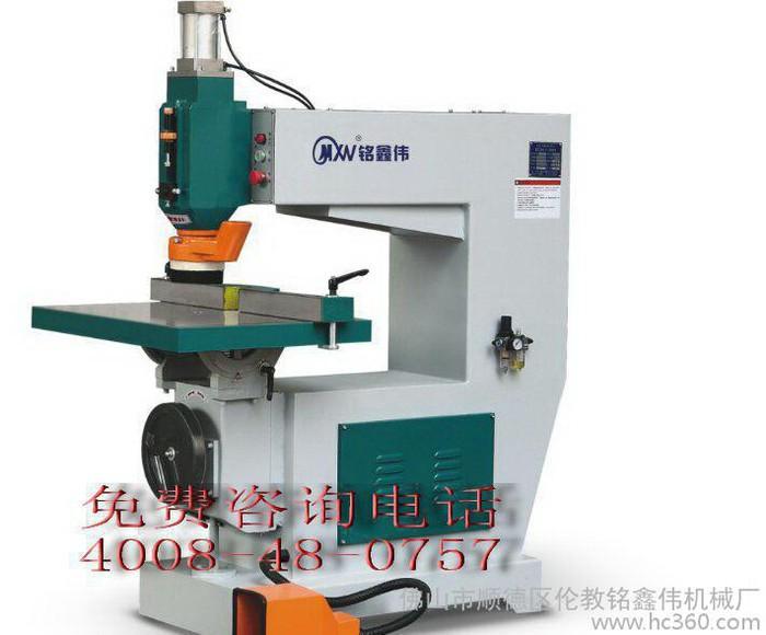 木工机械,佛山木工机械,广东木工机械,广东佛山机械,佛山机械,