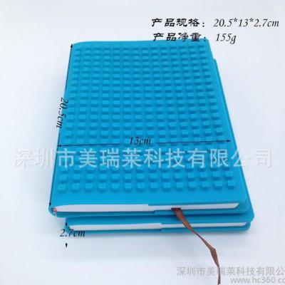 办公学习文具书套 硅胶定做方格防水书皮套学生A5书本套直销