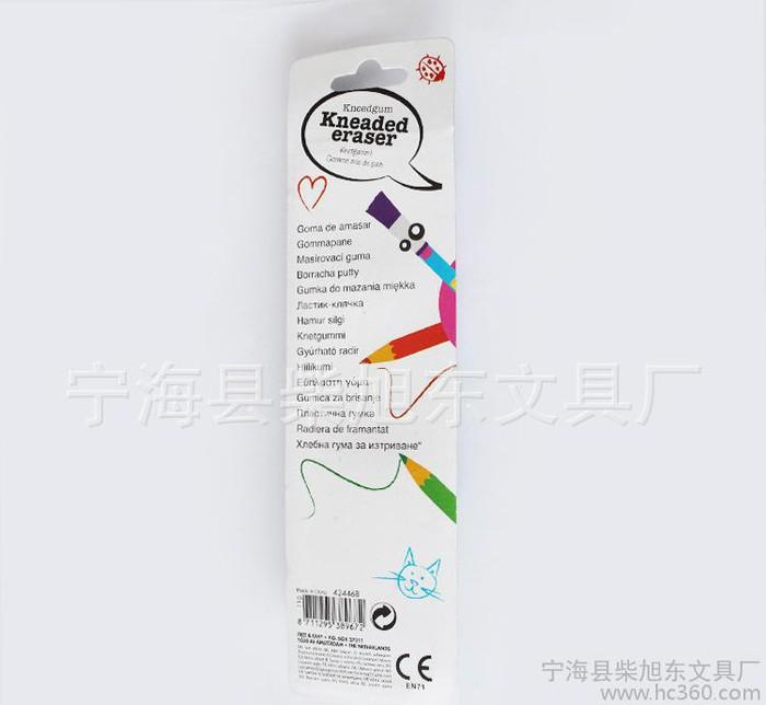 直销 创意橡皮 彩色橡皮 学习文具 可塑橡皮 绘画使用