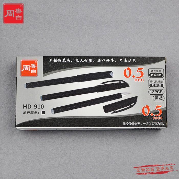 广告笔定制 厂家批发欧标笔0.5mm头 中性笔创意学习文具 活动会议用笔批发定做