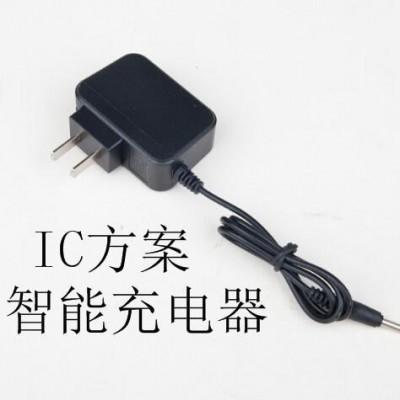 供应厂家直销优质18650锂电器充电器  充电器批发
