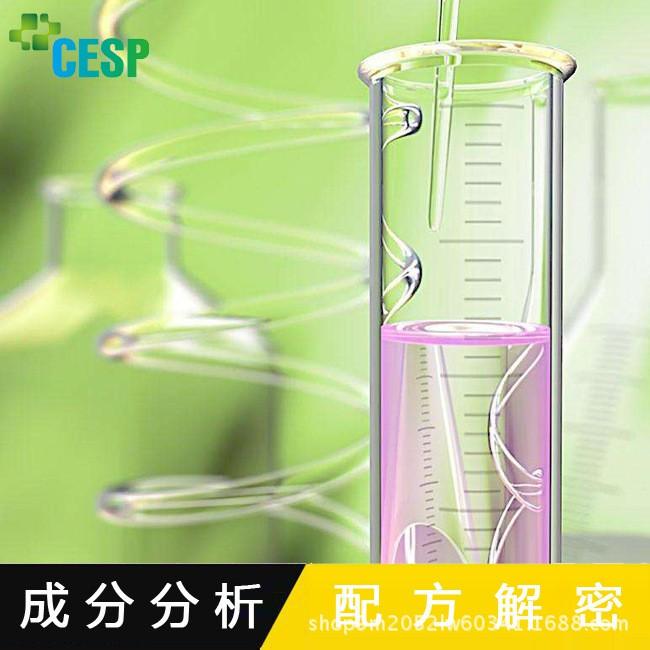 电器油墨 电器油墨检测 电器油墨成分分析检测 配方技术解密