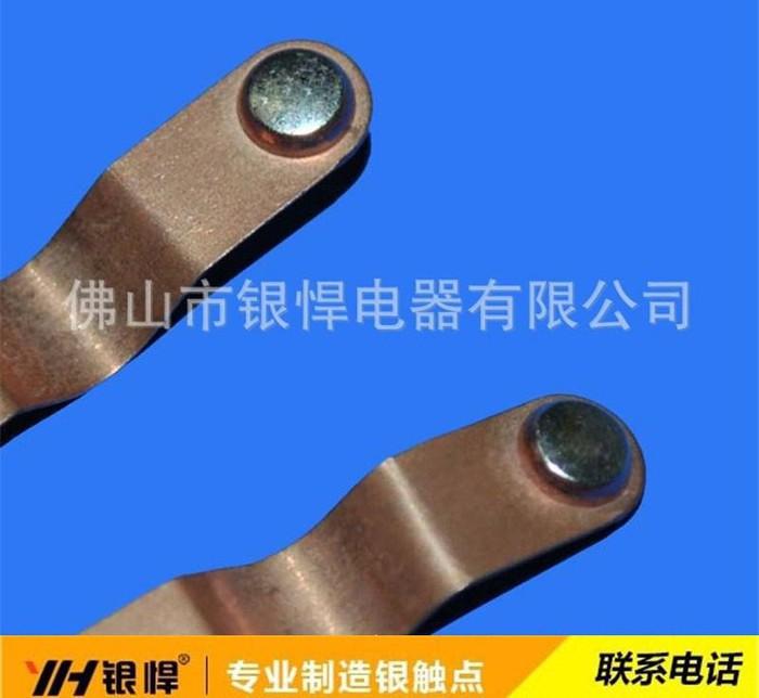 推荐 继电器触点 电磁继电器触点  广东继电器触点