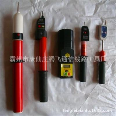 高压验电器 防雨验电器 语音验电器 声光验电器
