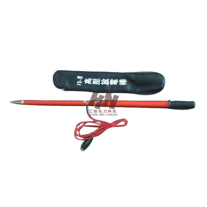 高压交直流放电器高压伸缩放电器放电器