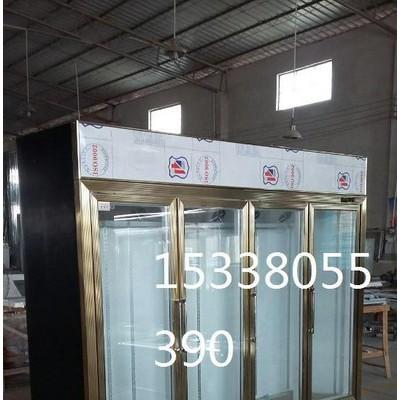 供应安德利 H型灯箱饮料直柜 泰安饮料柜批发  弧形饮料冰柜