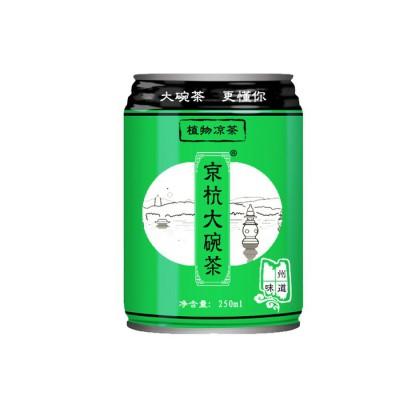 凉茶饮料 易拉罐 oem  玛咖饮料  功能饮料 能量饮料代加工