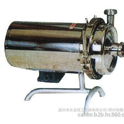 供应长宏饮料泵|郑州饮料泵|河南饮料泵