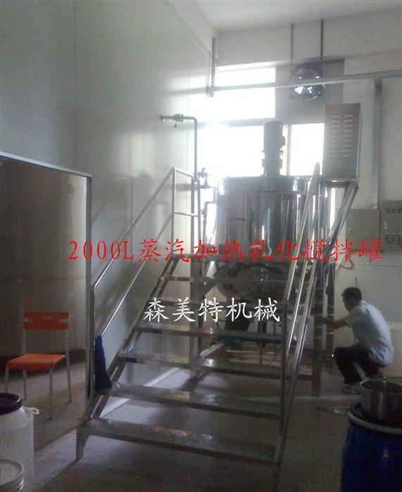 液洗锅、1000L蒸汽加热化学品搅拌罐、化学品不锈钢搅拌反应罐