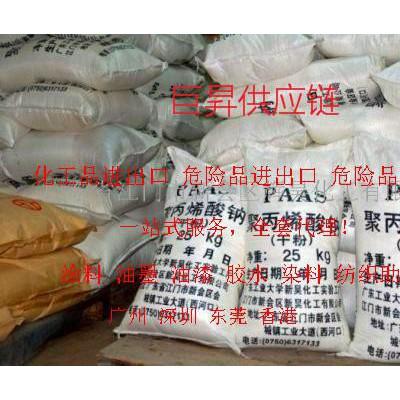 巨昇供应链 化学品化工品深圳进口代理