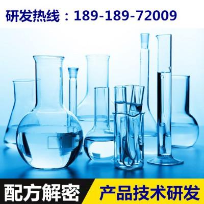 印刷化学品 配方分析 探擎科技 工业用印刷化学品分析