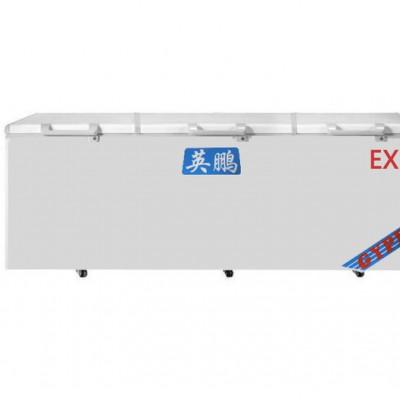 化学品防爆冰箱,医用防爆冰柜