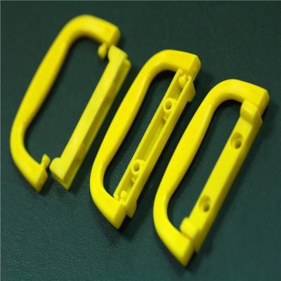 塑胶箱包提手 苹果提手 文具包提手 硬提手 塑料提手 箱包拉手