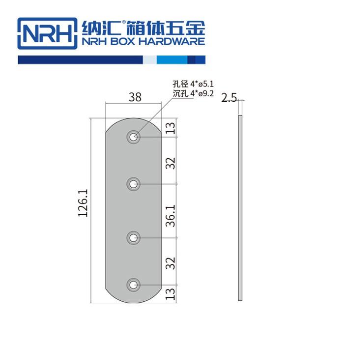 纳汇/NRH7661-125 仪器箱包边 重型木箱包角 金属包边 航空箱包边