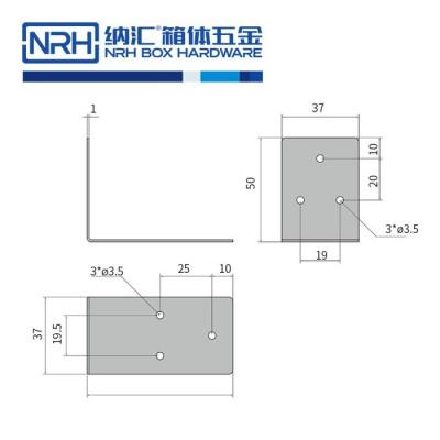 纳汇/NRH7602-50 箱包五金护角 边角码 铝箱包边 木箱包角 包边