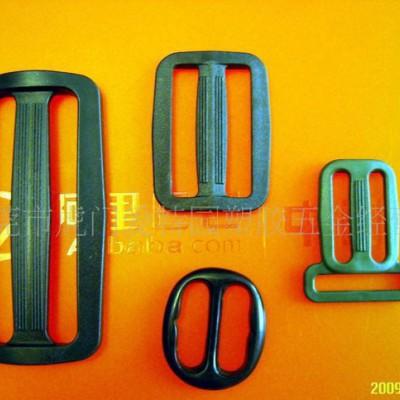 直销塑料梯扣、箱包日字扣、环保箱包配件