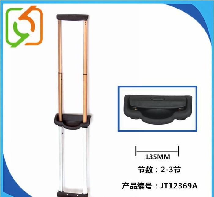 广州 箱包配件 拉杆 超轻 全铝 箱包内置拉杆