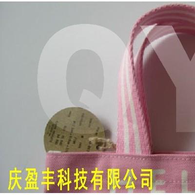 供应深圳庆盈丰箱包带箱包织带