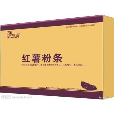 卫辉纸箱包装|卫辉水果箱包装|卫辉纸箱定做欢迎咨询