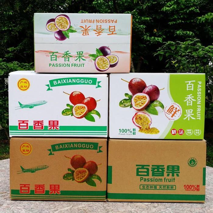 【纳达尔】纸箱包装厂家,天津纸箱包装厂家,天津纸箱包装定做
