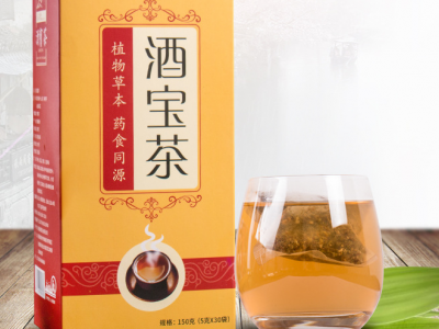 酒宝茶非醒酒解酒舒肝茶 非润喉茶药食同源 组合袋泡茶