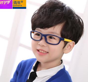 会员价11元2019儿童眼镜框硅胶材质眼镜架经典复古平光镜P884